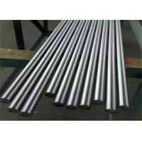 Buy cheap UNS N02200 Nickel 200 Round Bar , Cold / Hot Rolled Nickel Round Bar ASTM B160 ASME SB160 from wholesalers
