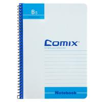Buy cheap Handmade B5  single plastic Spiral notebook SN-001 from wholesalers