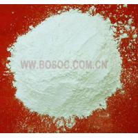 Buy cheap Cerium Oxide (99.99%) from wholesalers