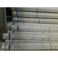 Buy cheap galvanized EMT steel pipes, gi pipes directly from Tianjin Factory from wholesalers