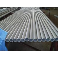 Buy cheap Austenitic Stainless Steel Seamless Pipes & Tube ASTM A213 A269 TP321 With Hydrostatic Test from wholesalers