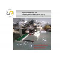 Buy cheap Four side sealing paper film chopstick / toothpick packing packaging machine with printing from wholesalers