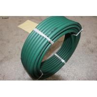Buy cheap Power Transmission Polyurethane Rubber Round Belts For Agricultural Machine from wholesalers