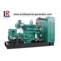 Buy cheap CE Approved Electrical Starting 50kw Biogas Powered Generator Sets with Water Cooling Engine from wholesalers