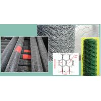 Buy cheap Wire mesh fence, Chicken mesh, Pvc coated wire mesh, hexagonal wire mesh from wholesalers