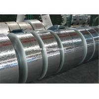 Buy cheap cold rolled steel coil/CR/cold rolled carbon steel strip coils from China manufacturer from wholesalers