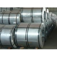 Buy cheap Customized Stainless Steel Sheet Roll For Architectural Building / Construction from wholesalers