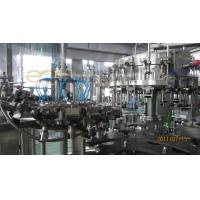 Buy cheap 750ml Glass Bottle Cocktail Wine Filling machine with Gas Bottling machine 8000BPH DCGF18-18-6 from wholesalers