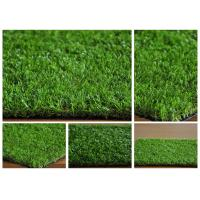 Buy cheap Soft Green Imitation Grass / PE Synthetic Artificial Grass For Gardens from wholesalers