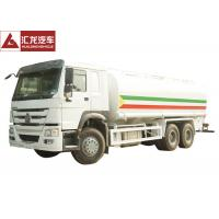 Buy cheap Commercial 8000 Gallon Water Container Truck Heavy Duty 6x4 Alloy Frame from wholesalers