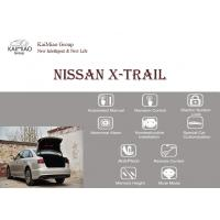 Buy cheap Nissan X-Trail Hands Free Liftgate with Bottom Suction Lock, Automotive Aftermarket from wholesalers