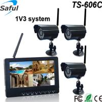 """Buy cheap 7"""" LCD monitor 32GB mini SD high speed card support 4CH digital wireless surveillance DVR camera from wholesalers"""