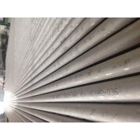 ASTM A789 S32760 SUPER DUPLEX STAINLESS STEEL SEAMLESS TUBE for sale