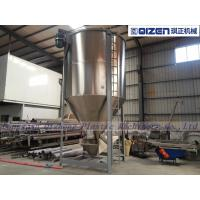 Buy cheap Single Screw Vertical Powder Mixer , Chemical Mixing Equipment High Stirring Efficiency from wholesalers