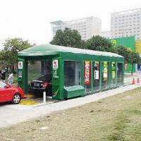 Buy cheap Tunnel Car Wash Machine with 380V, 20kW and 3pH Power from wholesalers