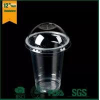 Buy cheap 12oz disposable pet plastic cup,custom pla plastic cup,12oz plastic Cup, 16oz plastic cup, Cold drink plastic cups from wholesalers