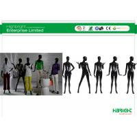 Buy cheap Fiberglass Dress Form Mannequins Egg Head , Standing Female Mannequin from wholesalers