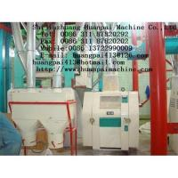 Buy cheap maize grits and flour processing equipment,flour germ making line,grain flour products machinery from wholesalers