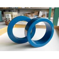 Buy cheap Epoxy coating amorphous and nanocrystalline cores for SMPS as EMC filter choke inductor from wholesalers