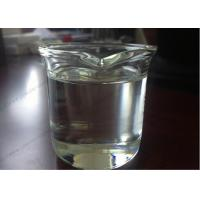 Buy cheap Pharmaceutical Raw Material gamma-butyrolactone(GBL) liquid for cleaner and Aphrodisiac from wholesalers