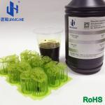 Buy cheap resin for DLP 3d printer / castable resin UV from wholesalers