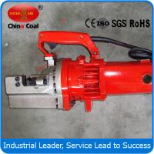 Buy cheap RC-22 Portable electric Hydraulicrebarcutter Hydraulicrebarcutter product
