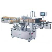 Buy cheap Pharmaceutical Automatic Sticker Labeling Machine With PLC Program Control System from wholesalers