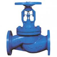 Buy cheap WCB globe valve from wholesalers