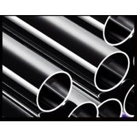 Buy cheap Stainless Steel Mechanical Tubing from wholesalers