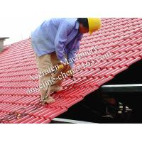Buy cheap plastic PVC+ASA easy installation steel structure roofing tile from wholesalers