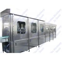 Buy cheap High Capacity PET Bottle Filling Machine CGF32-32-8 PLC Automatic Control from wholesalers