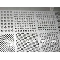 Buy cheap YQ-Round Hole Perforated Metal Mesh Supplier from wholesalers