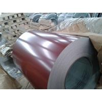 Buy cheap Ral Color Card PPGI Steel Coil from wholesalers