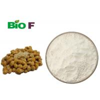 Buy cheap Natto Extract Powder 5000-20000u/g Natural Nutrition Supplements Nattokinase from wholesalers