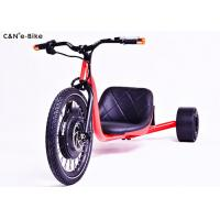 Buy cheap Adult Size Electric Drifting Racing Tricycles, 3 Wheel Motorised Slider Drift Trike  from wholesalers
