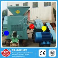Buy cheap Diameter 30~60mm, Low-consumption, energy saving press type briquette machine from wholesalers