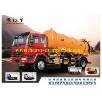 Buy cheap Sinotruk HOWO Sewage Suction Trucks 266 hp with U sectional external stiffening rings from wholesalers
