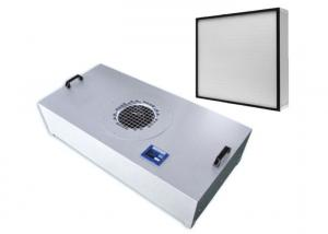 Buy cheap Clean Room Ceiling HEPA Filter Fan Unit 99.99% High Efficiency 0.3 Micro product