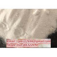 Buy cheap 99% Purity Competitive price White CAS 136 47 0 USP Standard Tetracaine Hydrochloride Used In Local Anesthetic from wholesalers