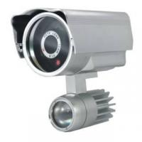 Buy cheap Color IR Waterproof CCD Camera from wholesalers
