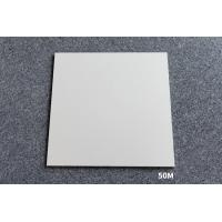Buy cheap White Super Nano Polished Porcelain Floor Tile 600x600 For Hotel Lobby product