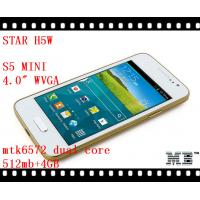 Buy cheap Multi color HTM H5W 4 inch MTK6572 Dual Core mobile phone Android 4.3 4GB ROM Dual Camera from wholesalers