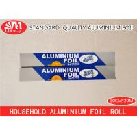Buy cheap Household Aluminium Foil Roll , Tin Foil Roll 10 Micron Thickness 20m Length from wholesalers