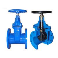 Buy cheap BKVALVE DIN 3352 F4 CAST STEEL DUCTILE IRON RESILIENT SEATED FLANGED GATE VALVES from wholesalers
