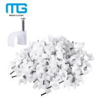 Buy cheap 200 Pack Nail In Cable Clips / Cat6 Circle Cable Nails Tack Clips 7mm White from wholesalers