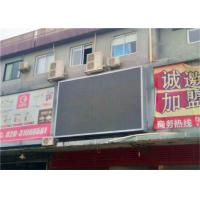 Buy cheap 1R1G1B Outdoor SMD LED Display P8 , Stage Background Full Color LED Curtain Wall from wholesalers