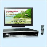 Buy cheap Professional Karaoke System,Hard Drive Karaoke Player from wholesalers