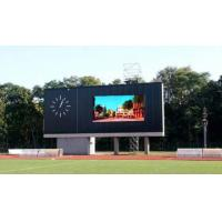 Buy cheap Outdoor Full Color LED Display Featured High Brightness from wholesalers