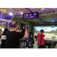 Buy cheap Mutiplayer Interactive Virtual Hunting Simulator With Arc Screen product