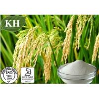 Buy cheap Ferulic acid;CAS NO.: 1135-24-6;Extracted from rice bran from wholesalers